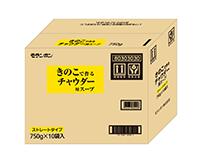 きのこで作るチャウダー用スープ/(10パック入)