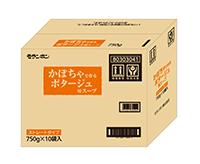 かぼちゃで作る ポタージュ用スープ/(10パック入)