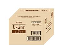 しゃぶドレ 香ばしナッツごま/(10本入)