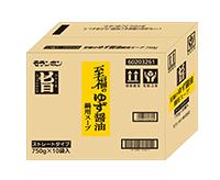 コク旨スープがからむ 至福のゆず醤油鍋用スープ/(10パック入)