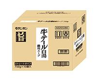 コク旨スープがからむ 牛テール白湯鍋用スープ/(10パック入)