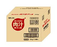 あふるる! 肉汁餃子の素/(10パック入)