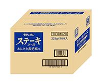 ステーキソース あらびき黒胡椒味 225g/(10本入)