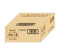 トリュフ香る ステーキソース 90g/(10パック入)