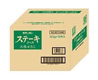 ステーキソース 大根おろし 225g/(10本入)