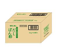 丸搾り柑橘仕立て だしぽん酢/(50パック入)