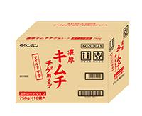 濃厚キムチチゲ用スープ マイルド中辛/(10パック入)