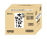 海鮮ちゃんぽん鍋用スープ/(10パック入)