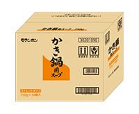 かき鍋用スープ/(10パック入)