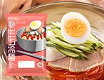 韓国式ビビン冷麺/(10パック入)