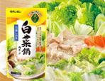 菜の匠 白菜鍋用スープ 白湯しお味